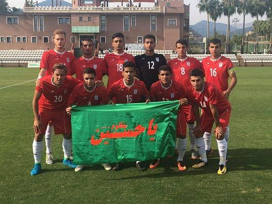 پیروزی پرگل تیم ملی نوجوانان ایران مقابل مکزیک