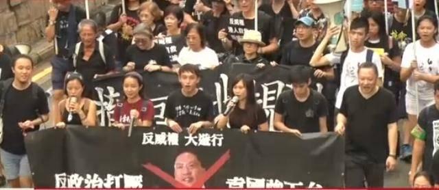اعتراض مردم هنگ کنگ نسبت به فشار چین بر دموکراسی