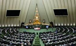 اسامی متأخرین نشست علنی امروز مجلس