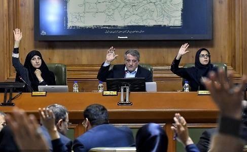 جلسه شورای شهرتهران با حضور وزیر راه و شهرسازی آغاز شد