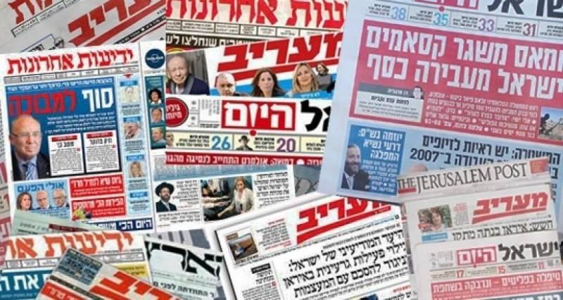 رژیم صهیونیستی سخنان نصرالله خطاب به یهودیان را سانسور کرد