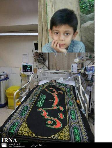 نجات 3 بیمار با اهدای اعضای بدن کودک هفت ساله