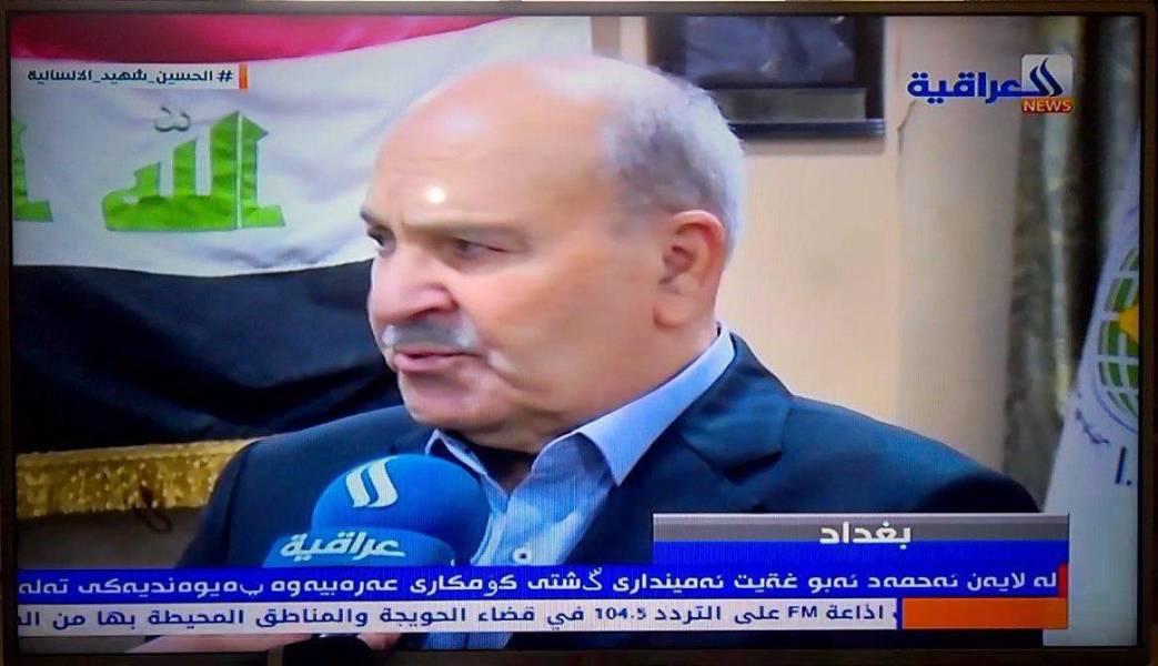 تلویزیون شبه رسمی عراق زبان کردی را به برنامه های خبری خود افزود
