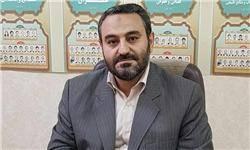 انتصاب رئیس شورای طرحها، لوایح و استعلامات رسانه ملی