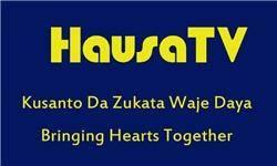 پخش آزمایشی شبکه تلویزیونی ماهوارهای Hausa TV آغاز شد