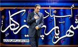 ترتیل صفحه ۱۸۸ قرآن با صدای استاد «پرهیزکار»+صوت