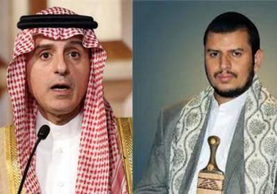 فروپاشی ائتلاف عربی و خروج عربستان از باتلاق یمن