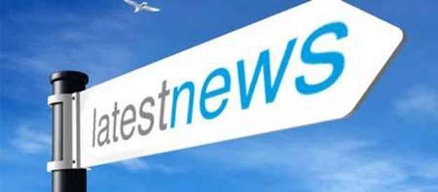 سرخط روزنامه های هند-جمعه 14 مهر