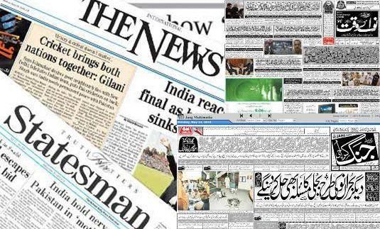 سرخط روزنامه های پاکستان - جمعه 14 مهرماه