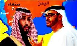 نقش امارات در تاراج منابع ملی جنوب یمن