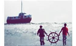 تازه ترین تیزر فیلم سینمایی «گمیچی» رونمایی شد