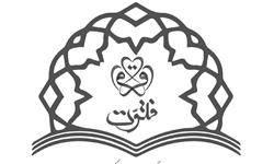 دومین دوره لیگ حافظان قرآن ورزشکار آغاز شد
