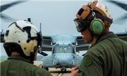 پنتاگون برگزاری برخی رزمایشهای نظامی با کشورهای عربی را تعلیق کرد