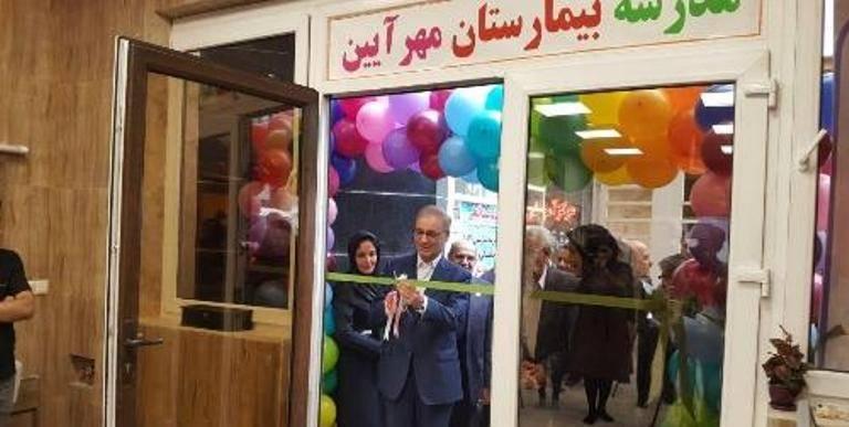 معاون وزیر بهداشت:نخستین «مدرسه بیمارستان» کشور راه اندازی شد