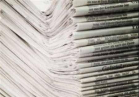 برجام و صلح نوبل سرخط روزنامه های آمریکا-جمعه 14 مهرماه