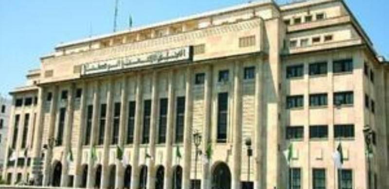 الجزایر در اجلاس اتحادیه بینالمجالس کشورهای اسلامی در تهران شرکت می کند