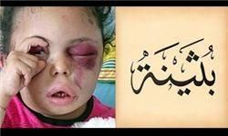 واکنش عربستان به درج نام این کشور در لیست «ناقضان حقوق کودکان»