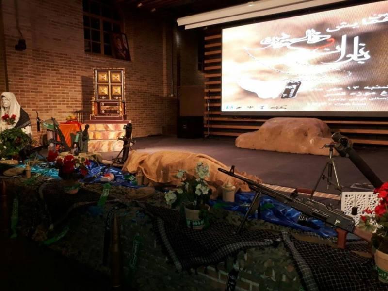 نهمین همایش بانوان  و دفاع مقدس درباغ موزه قصرتهران  برگزارشد