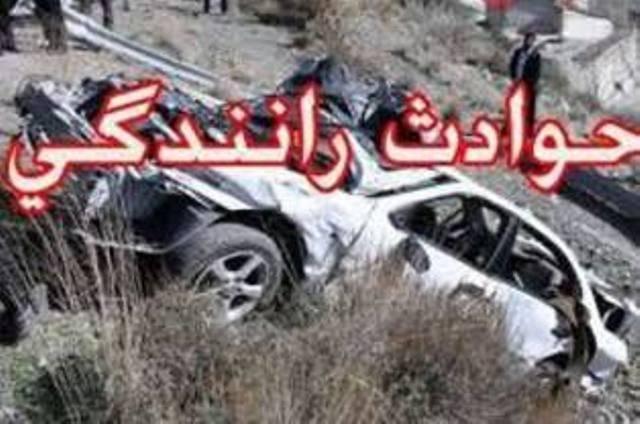 برخورد دو خودرو در کمربندی نجف آباد 11 مصدوم برجاگذاشت