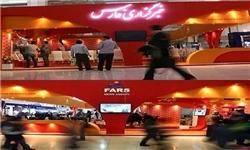 پربینندهترین اخبار خبرگزاری فارس در 24ساعت گذشته