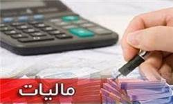 واکنش کشش های بلندمدت و کوتاهمدت پایههای مالیاتی به ادوار تجاری در ایران