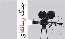 «جنگ رسانهای» از منظر رهبر معظم انقلاب/ الزامات و راهکارهای جبههی رسانهای انقلاب اسلامی -  بخش سوم