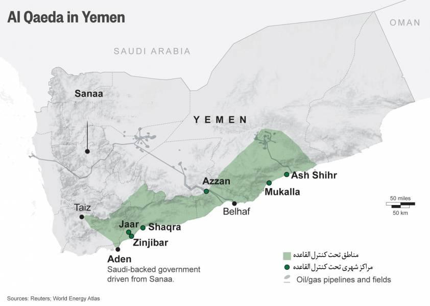 بمب گذاری القاعده در جنوب یمن، چهارنفر را کشت