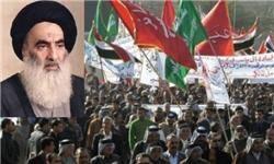 پیام های مخالفت مرجعیت با جدایی کردستان عراق