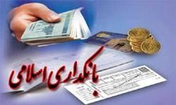 پیشنهاد یک الگوی بانکداری مبتنی بر صکوک در چارچوب قانون عملیات بانکی بدون ربا