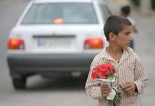 ساماندهی و توجه به کودکان کار؛ ضرورتی انکار ناپذیر