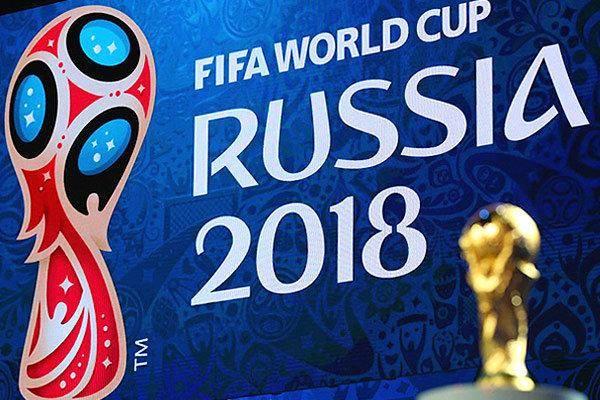 نگاهی به دیدارهای مقدماتی جام جهانی روسیه
