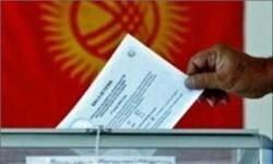 یکی از نامزدهای انتخابات ریاست جمهوری قرقیزستان انصراف داد