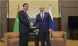 توسعه روابط ترکمنستان و روسیه در پی سفر «پوتین» به عشقآباد