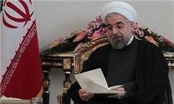 ایران از هیچ همکاری و مساعدتی در گسترش زبان فاخر فارسی دریغ نخواهد کرد