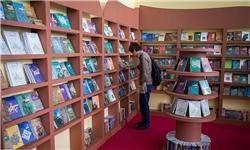 ثبتنام از ناشران برای نمایشگاه کتاب تبریز