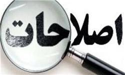 جریان «اصلاحات» نه مانند حرکت مصلحانه امام حسین (ع) است نه جریان اصلاحی امام خمینی (ره)