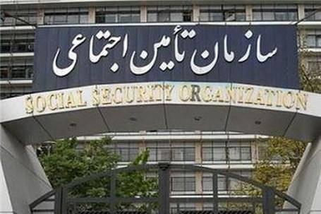 ایرانیان خارج از کشور میتوانند سوابق بیمهای خود را تکمیل کنند