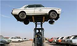 شمارهگذاری ۹ خودرو پرمصرف در انتظار اسقاط خودروهای فرسوده/ فرآیند پر پیچ و خم جایگزینی