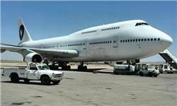 ادامه فشار بر هواپیماساز کانادایی از سوی دولت آمریکا/ کانادا و انگلیس آمریکا را تهدید کردند