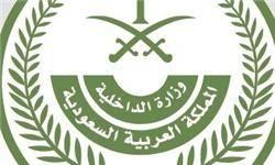عربستان حمله مسلحانه به کاخ پادشاهی در جده را تأیید کرد/ ۵ نیروی امنیتی کشته و زخمی شدند
