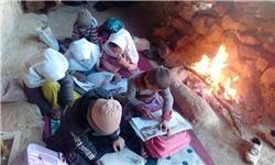 اینجا مدارس با هیزم گرم میشوند/ دانشآموزانی که در کلاسهای سنگی و چادری درس میخوانند+تصاویر