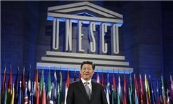چین به دنبال ریاست بر سازمانهای بینالمللی و پرکردن جای خالی آمریکا