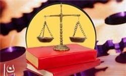 موانع عدالت را چگونه از پیش رو برداریم؟