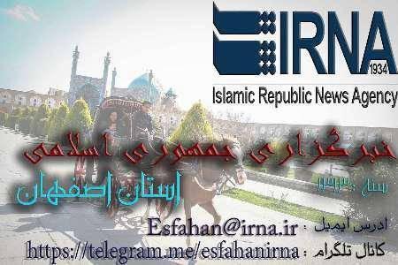 مهمترین برنامه های خبری در پایتخت فرهنگی ایران ( 16 مهر)