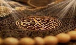تفاوت «خطیئه» و «إثم»