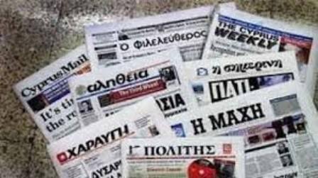 سرخط روزنامه های یونان- یکشنبه  16 مهر