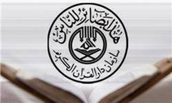 دوره تربیت مربی آشنایی و انس کودک با قرآن برگزار میشود