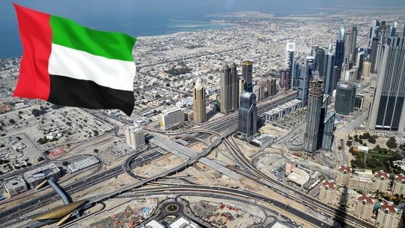 امارات صدور روادید برای اتباع کره شمالی را متوقف کرد