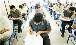 جزئیات شرایط و مدارک تشکیل پرونده پذیرفته شدگان آزمون استخدامی آموزش و پرورش در تهران