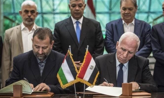 جنش فتح و حماس توافقنامه آشتی ملی را امضا کردند